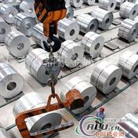 厂家直销特硬7001铝卷,7020铝卷