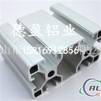 厂家直销支架铝材4080规格