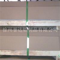 供应铝合金板合金铝板徐州厂家