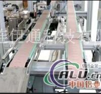 铝合金网带,链板,滚筒输送机