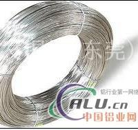 特硬7001铝合金线,7075铝合金线
