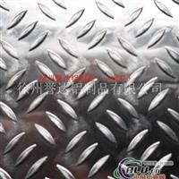 徐州花纹铝板厂家低价销售