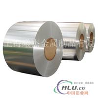 1135←1135�I1135☆1135铝材铝管