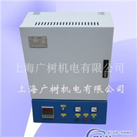 1700℃高溫箱式爐