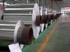 厂家直销5754铝卷 规格齐全