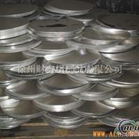 铝圆片性能铝圆片用处铝圆片生产
