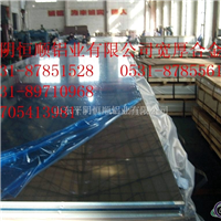 腹膜合金鋁板生產,合金鋁板腹膜,300350526061合金鋁板