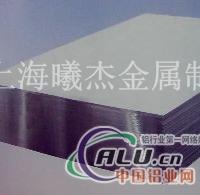 厂价直销1199铝板,1199国产,硬度