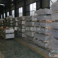 济南弘达铝板厂生产铝板,铝卷板