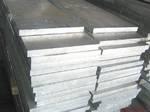 模具薄铝板》》1345 型号,折弯铝