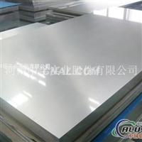 供应铝塑板  3003铝塑板