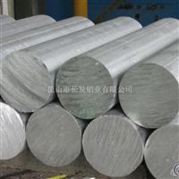 60612A127075鋁棒