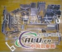 工業型材 內蒙古鋁型材加工廠家