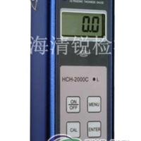 科电超声波测厚仪HCH-2000C
