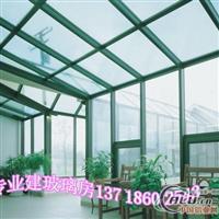 阳光房及高档阳光房材料