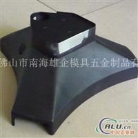电声配件压铸、电声压铸配件、压铸、压铸模具