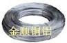 廉價現貨6063鋁紋線7075鋁線廠家