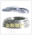 低價銷售1070高純鋁線6061鋁線
