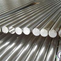 铝棒销售,6061铝棒,大铝棒销售