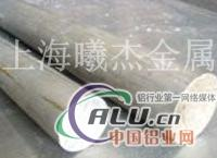 2008铝板价格,供应商