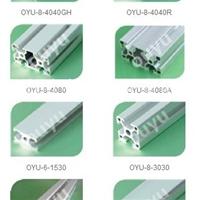 铝型材规格  铝型材配件