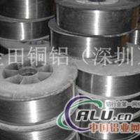 鉚釘鋁線報價7050鉚釘鋁線