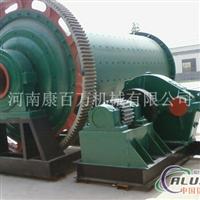 超细水泥球磨机结构标准合理
