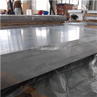 徐州中厚铝板厂家生产中厚铝板