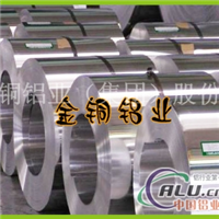 6063T6铝带、7075铝带、进口铝带