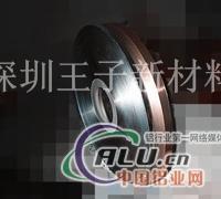 铝箔胶带生产