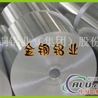 6061铝带、6063铝带、A6063铝带