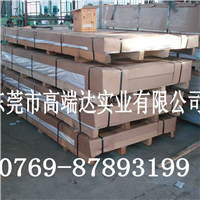 5005h34铝板 5005家电器材专用铝板