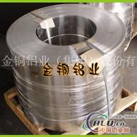 6063铝带、6063T6铝带、铝合金带