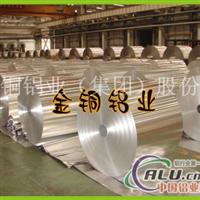 1060铝带、1100铝带、进口铝箔价格