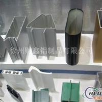 铝材 门窗铝型材 工业铝型材价格