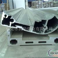 醫療器材鋁異型管異型鋁材加工