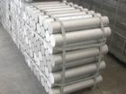 供应6063(HT9) 铝合金