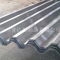 供应徐州铝板、花纹铝板、瓦楞板