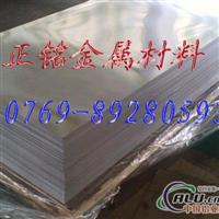 1070A铝合金薄板耐腐蚀1070A铝板
