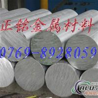 1100铝合金价格1100铝合金信息