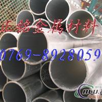 2A12铝合金性能2A12铝合金价格