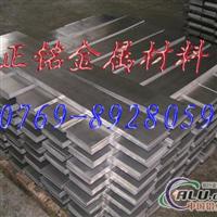 供应1050 1050A 1A50工业纯铝