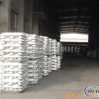供应变形铝合金2618铝锭