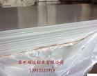 LY11铝合金LY11铝材LY11铝板