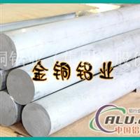2014铝棒,3003铝棒、铝棒厂家