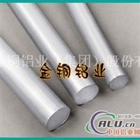 5052铝棒,5154铝棒,LY12铝棒价格