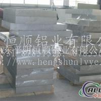 合金铝板,超厚合金铝板,模具合金铝板,定尺锯切模具铝板,50526061
