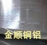 6061防滑铝板多少钱一公斤