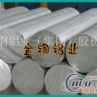 5154铝棒,5056铝棒,铝棒厂家