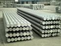 供应5A13 铝合金